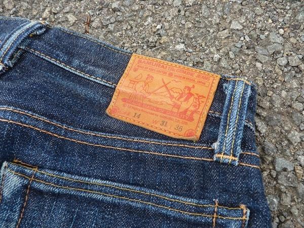 Samurai S710 Leather Tag