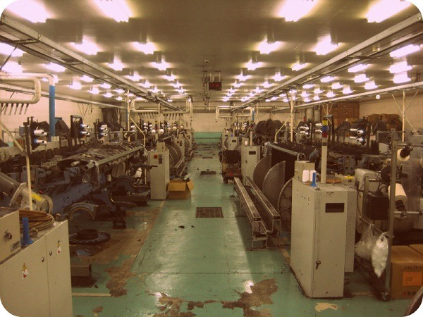 Empty Japanese Factory