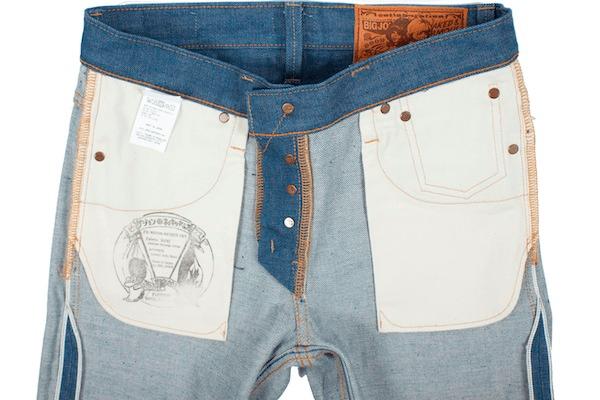 Inside Pocket - N&F x BIG JOHN