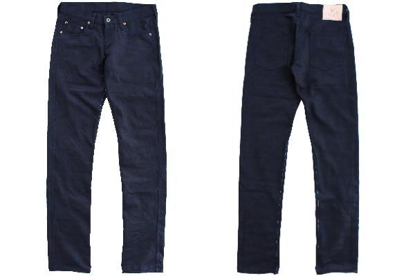 Japan Blue FW13 JBM04A6 10Oz. Jacquard Camouflage Skinny Jeans