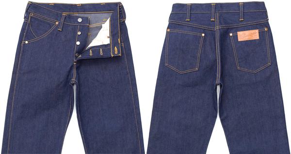 Samurai Jeans - 17oz S0210XJII-RR Limited Edition