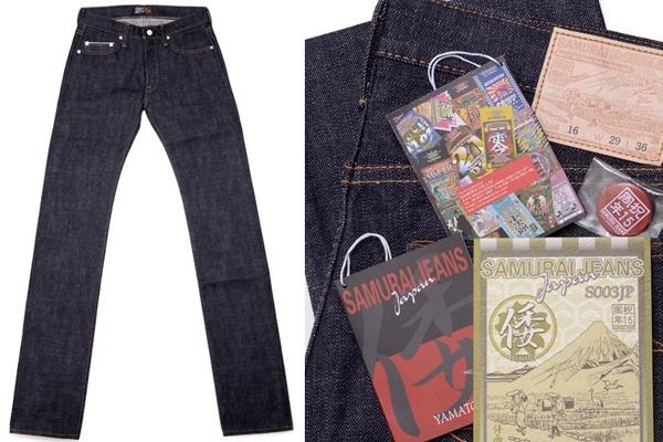 Samurai Jeans 15 Oz. S003JP Yamato Series