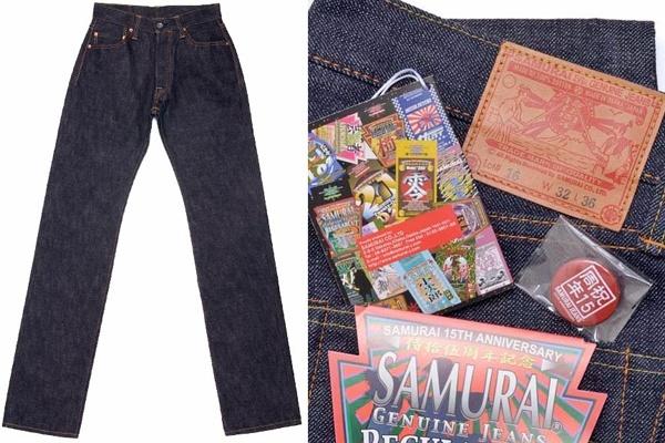 Samurai Jeans 15 Oz. Texas Cotton Regular Straight Fit