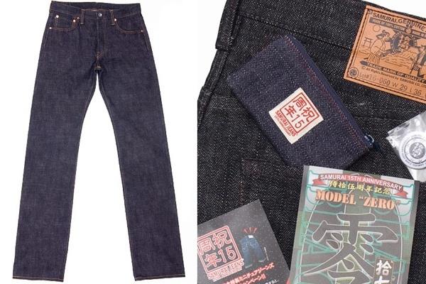 Samurai Jeans 17 Oz. S5000BK Model Zero