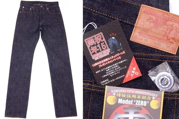 Samurai Jeans 17 Oz. S5000VX Model Zero