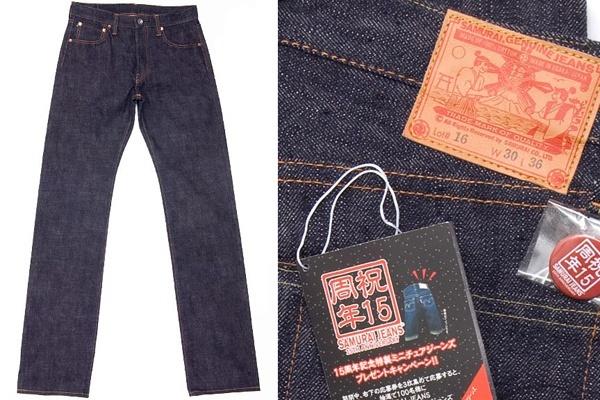 Samurai Jeans 19 Oz. Regular Straight Fit