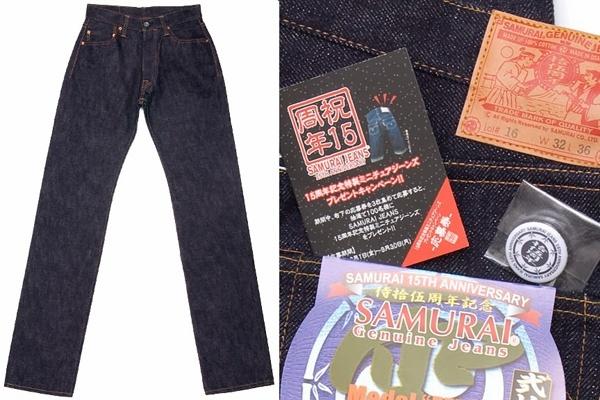 Samurai Jeans 21 Oz. S5000VX Model Zero