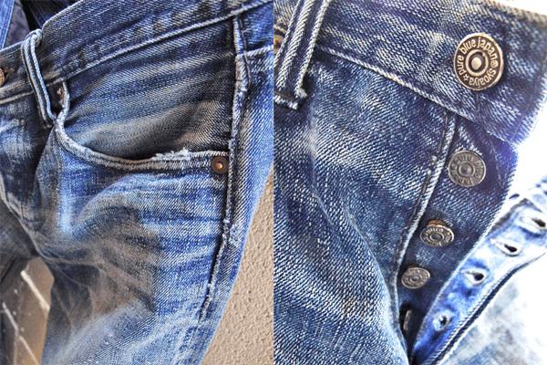 Front, Buttons - Pure Blue Japan XX-007