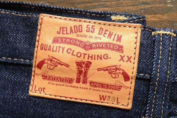 jelado clothing patch