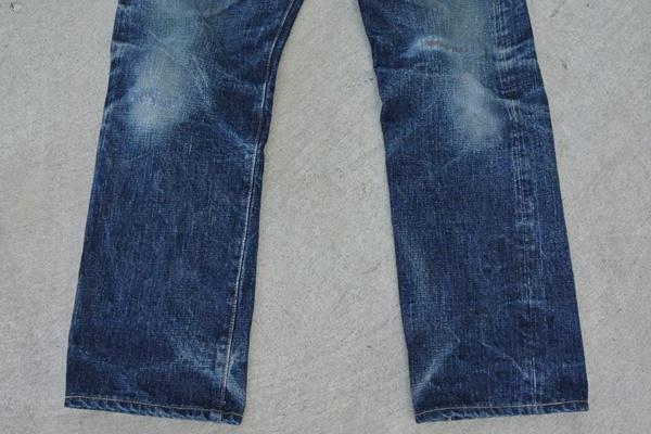 Knees - Samurai Jeans S5000VX (6 Months, 2 Soaks, 2 Washes)