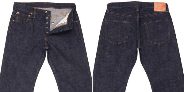 Samurai Jeans S5000VX Before