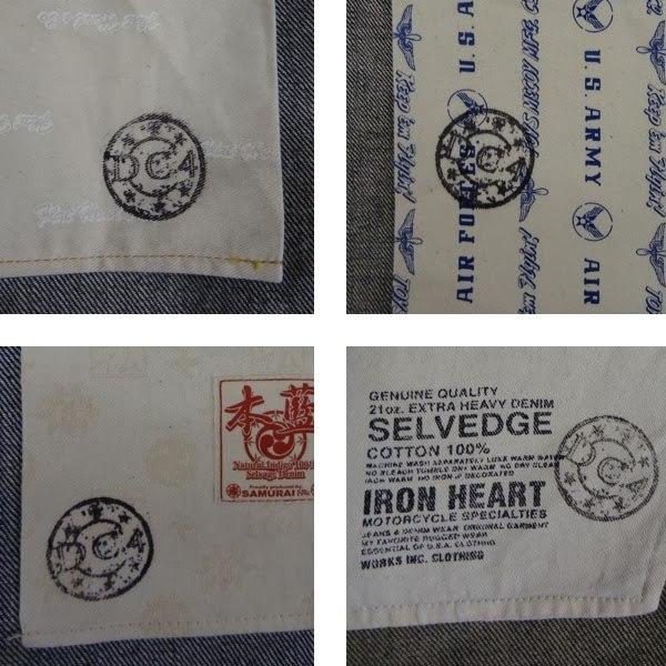 DC4 Stamped Pockets