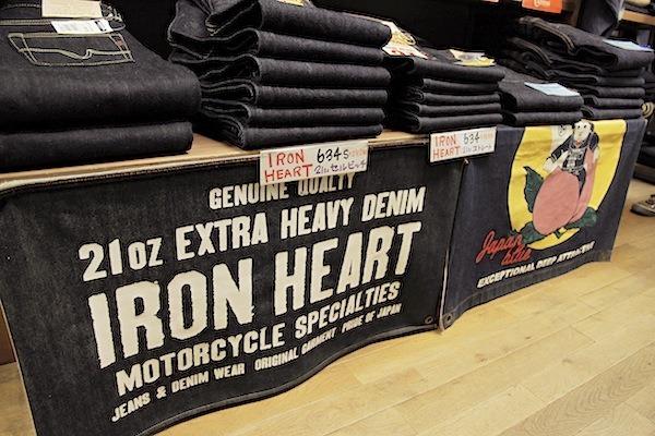 Iron Heart Japan Blue Hinoya