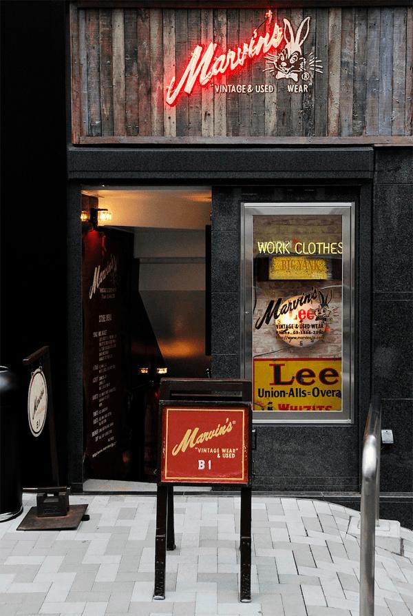 Marvin's Vintage, store entrance, Meiji Street.