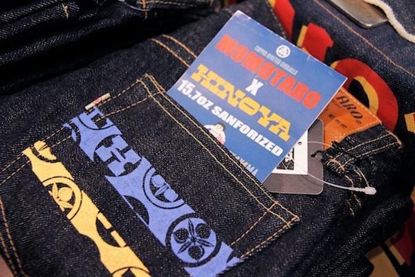 Hinoya x Momotaro Pockets