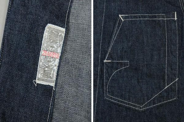 Detail & Pocket - Freewheelers & Company