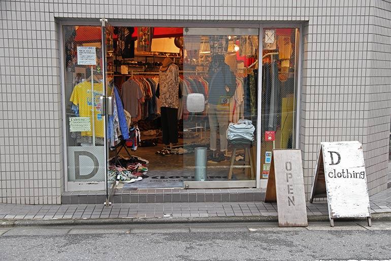 DClothing Facade