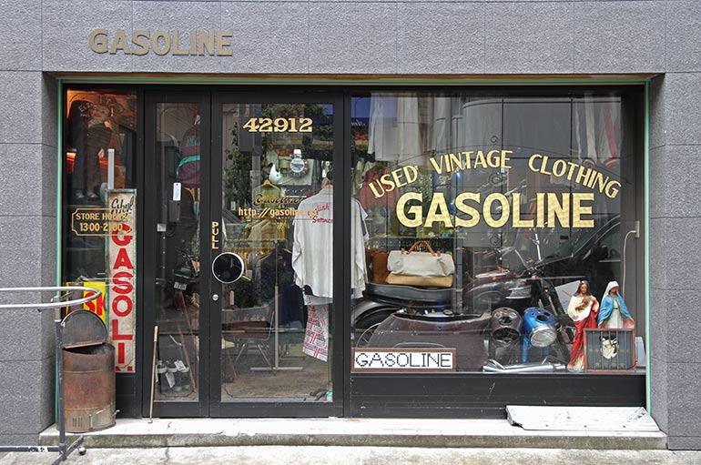 Gasoline Facade