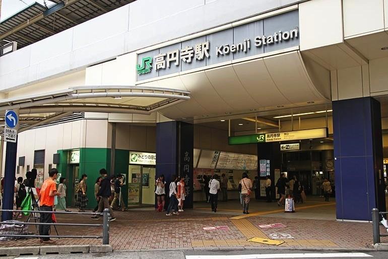 Koenji Station Entrance