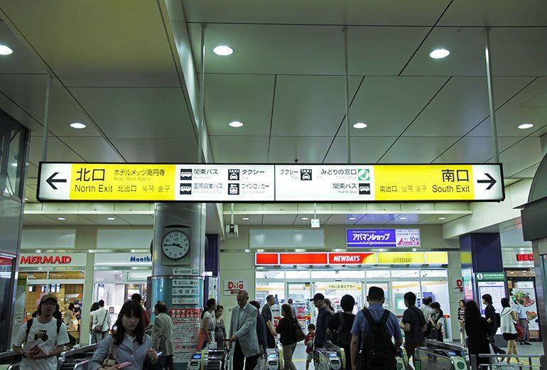 Exits Koenji Station