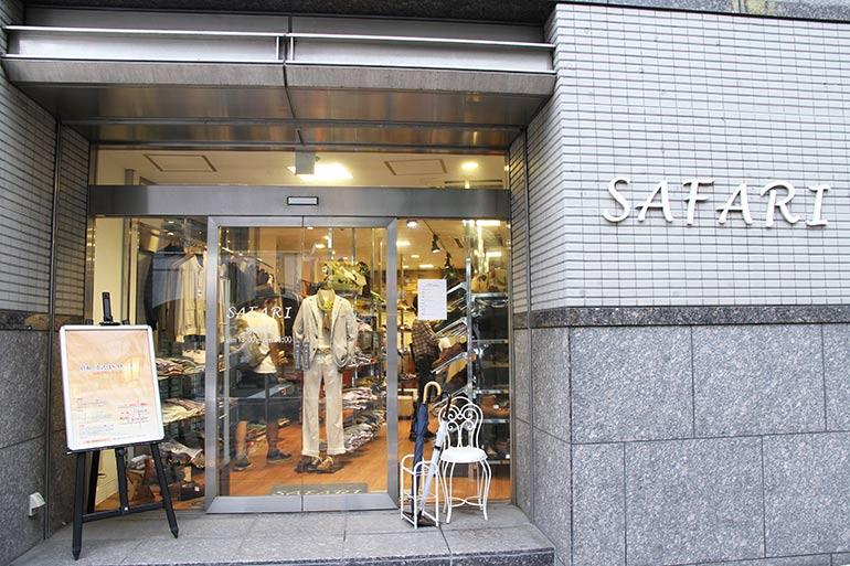 Safari Facade