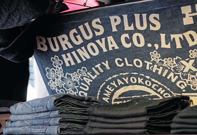 Burgus Plus Banner