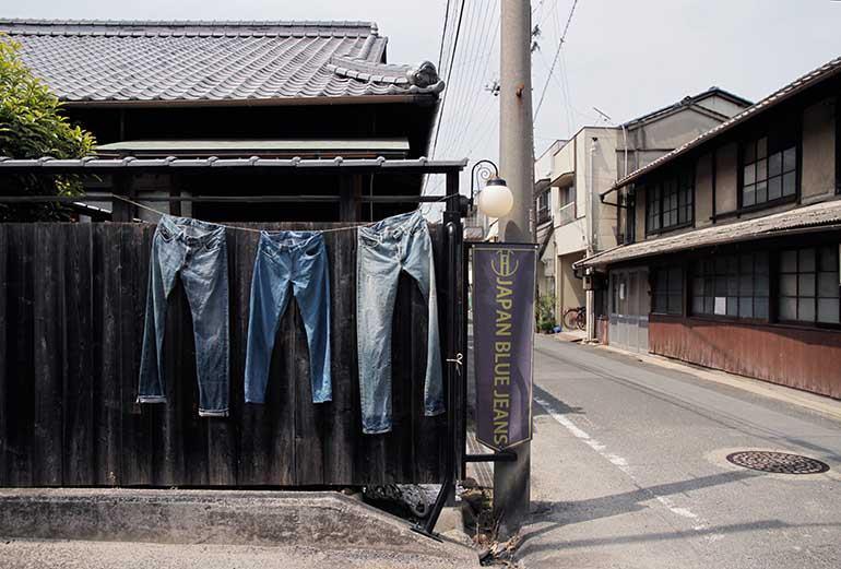 Japan Blue Jeans Shop Exterior