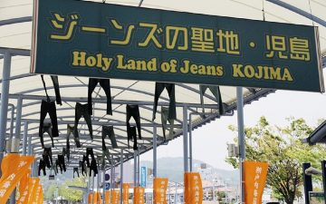 the-complete-guide-to-okayama-jeans-street-part-i-ad