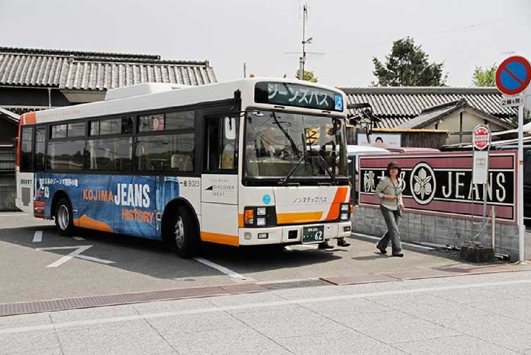 the-complete-guide-to-okayama-jeans-street-part-i-the-kojima-jeans-street-bus