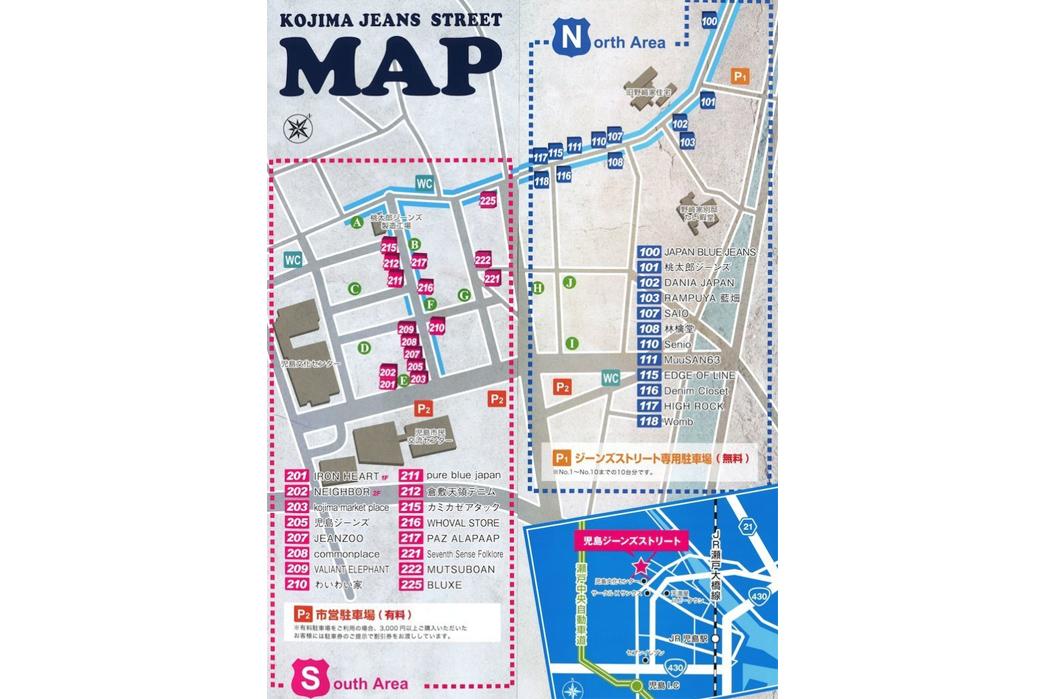 the-complete-guide-to-okayama-jeans-street-part-ii-kojima-jeans-street-map