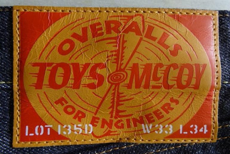 Toys McCoy
