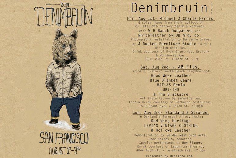 denimbruin2014