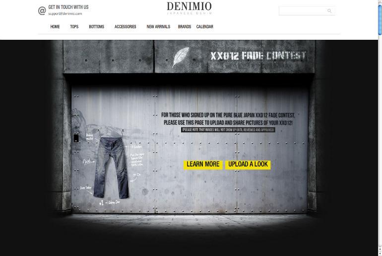 Denimio x Pure Blue Japan Contest Kicks Off