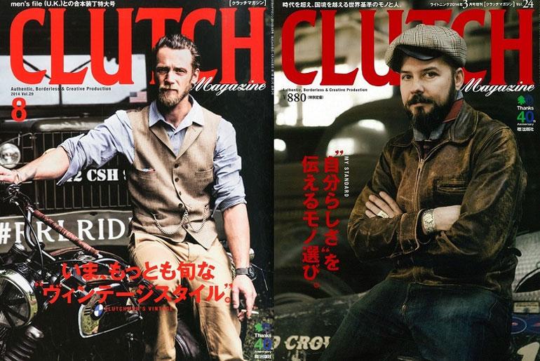 A Rundown on Japanese Denim Magazines