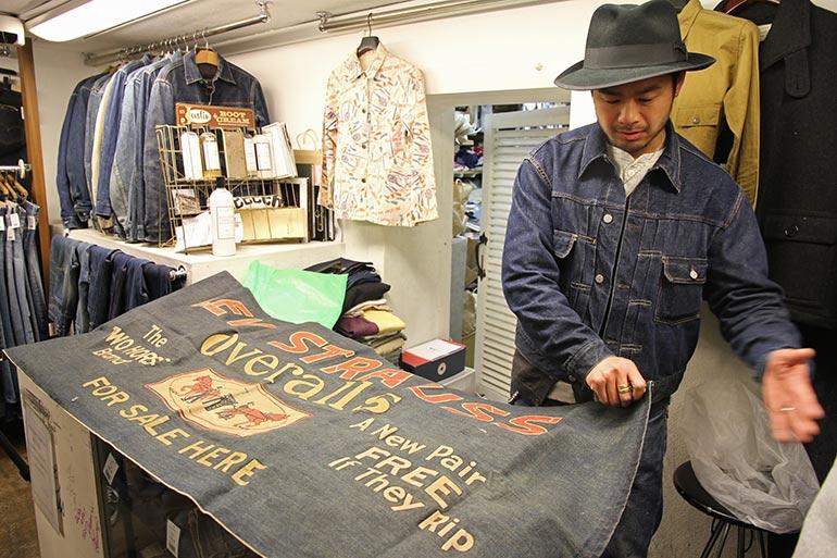 Mr. Fujihara from Berberjin with '20s Levi's banner