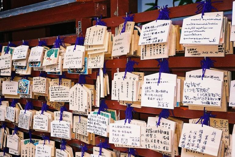 Omikuji at a temple in Hakone
