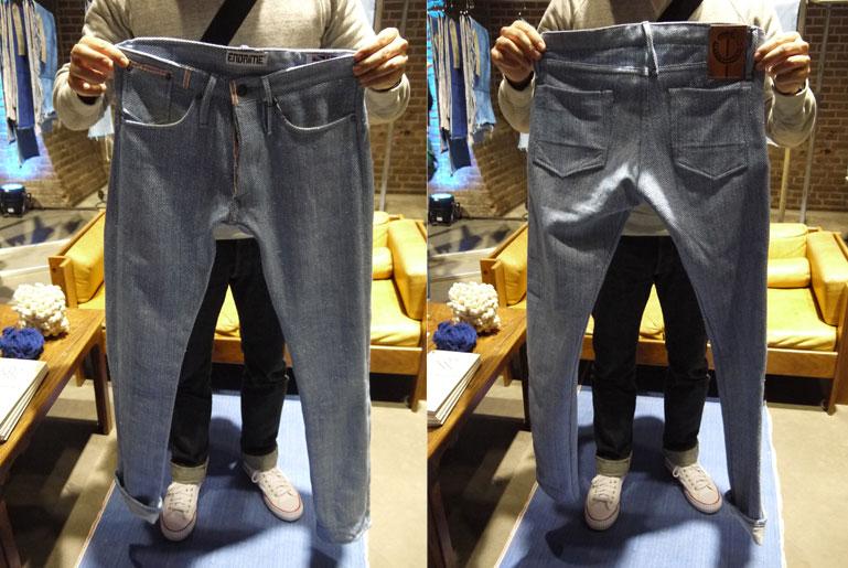 Seven Senses x Endrime - Sample Jeans