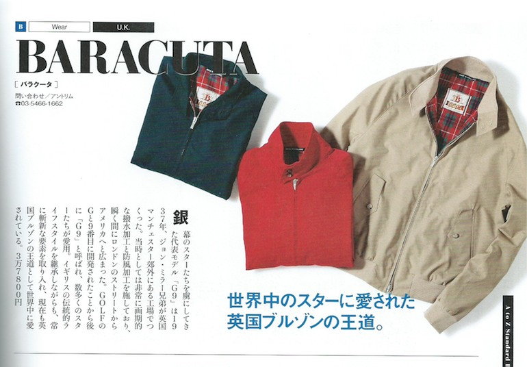 Baracuta listed in 2nd's Standard World Brands