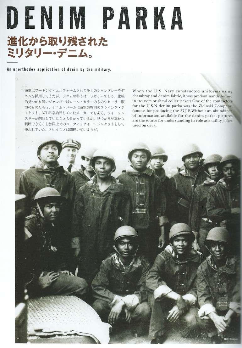 The Real Mc Coy's catalogue US Navy denim parka