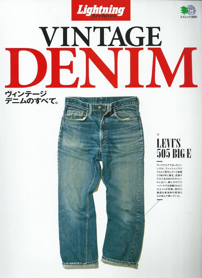 Cover of Lightning Magazine's Vintage Denim issue