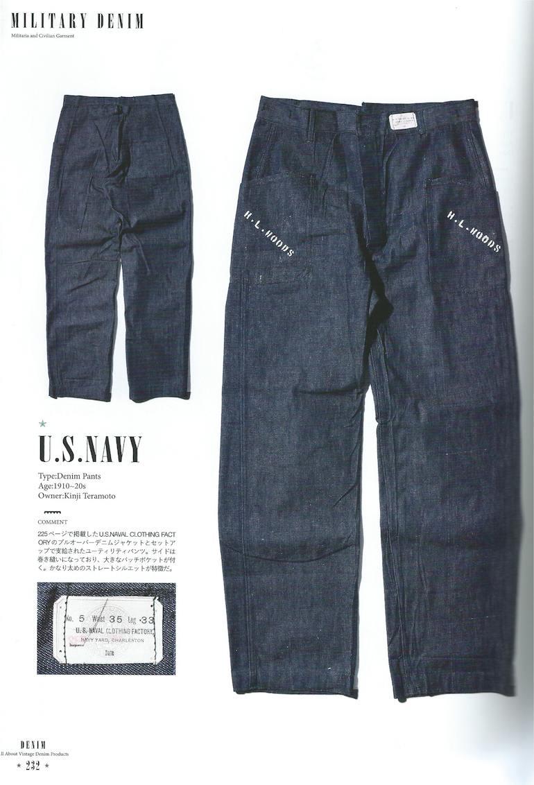 Vintage US Navy denim pants