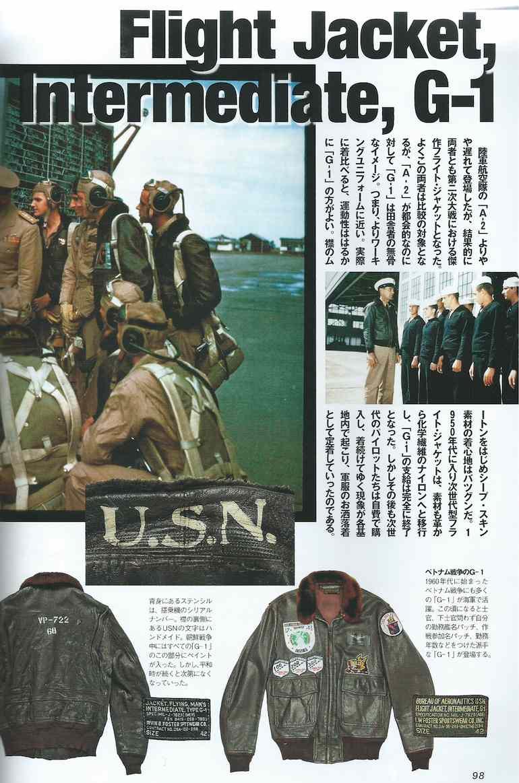 US Navy G-1 flight jackets inside Mono's Workwear 3