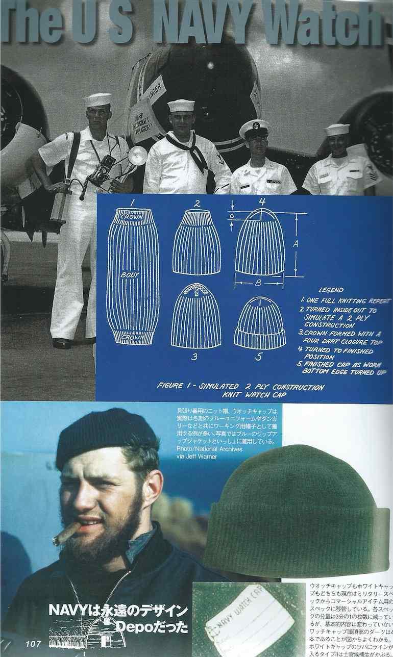 Vintage US Navy beanies