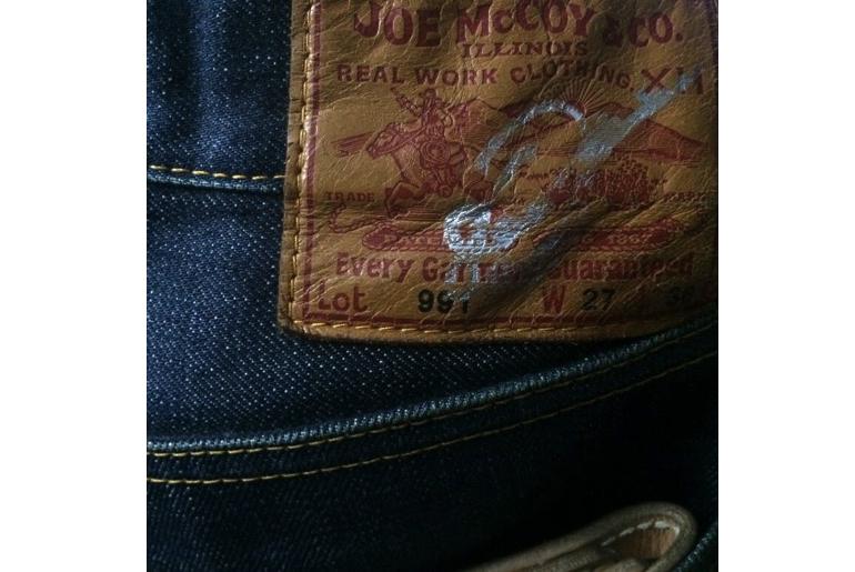 Fade of the Day – Joe McCoy 991 (14 months, 1 soak)