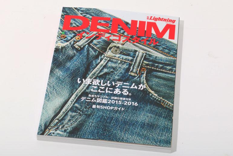 Lightning Magazine's Denim Indigo Style Reference Guide