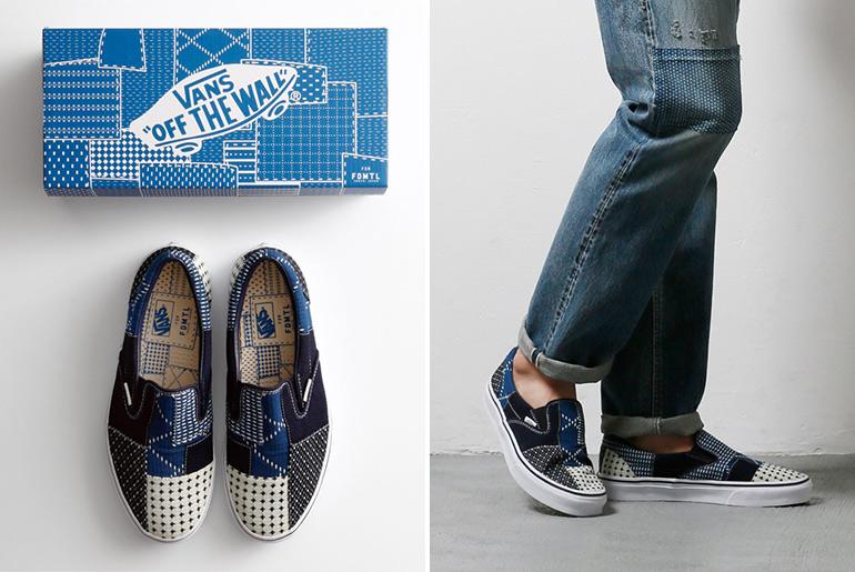 FDMTL x Vans Boro Patch Sneakers