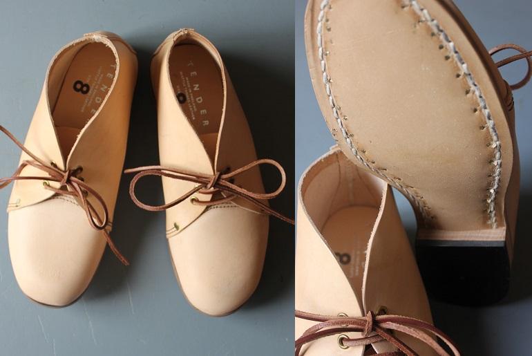 Tender 870 Sidings Boots