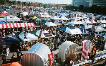 inazuma festival