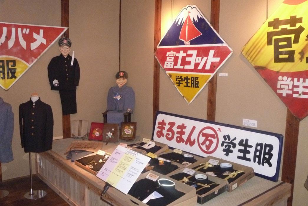 Examples of school uniforms produced in Okayama. Image via Okayama Kanko.
