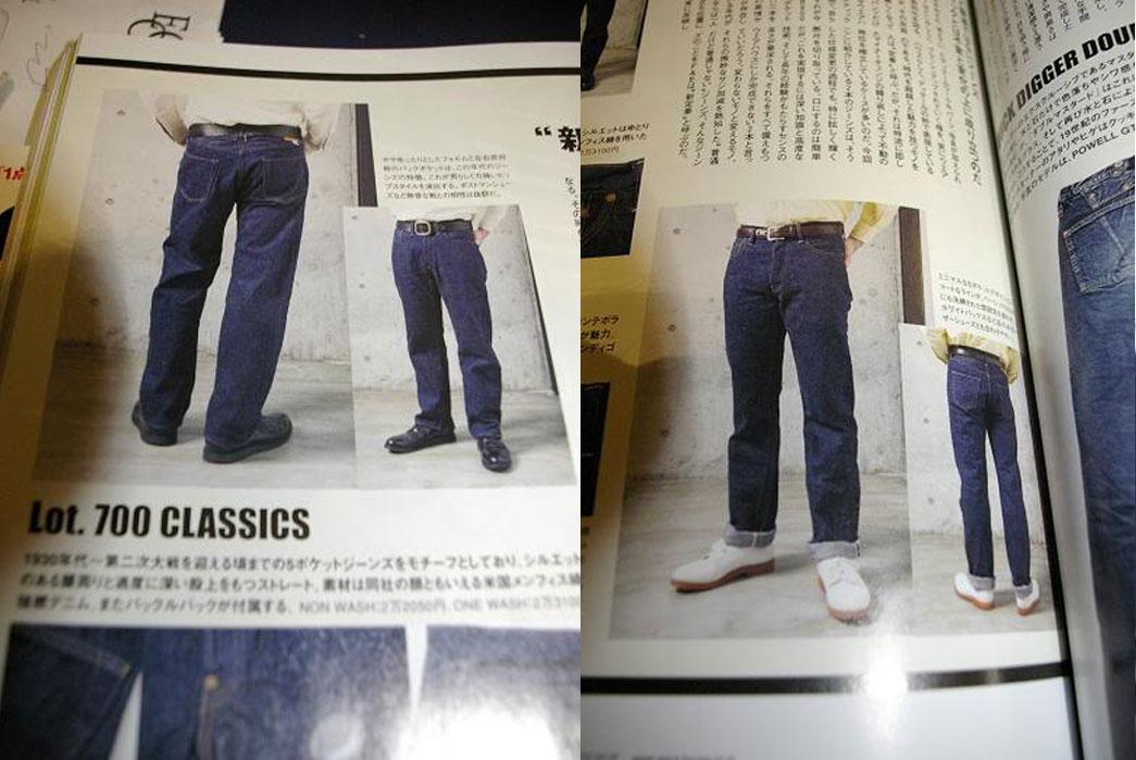 superfuture warehouse jeans